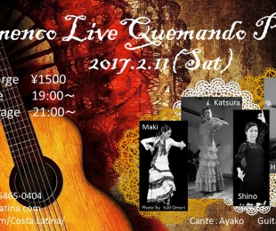 Flamenco live Quemando Part3